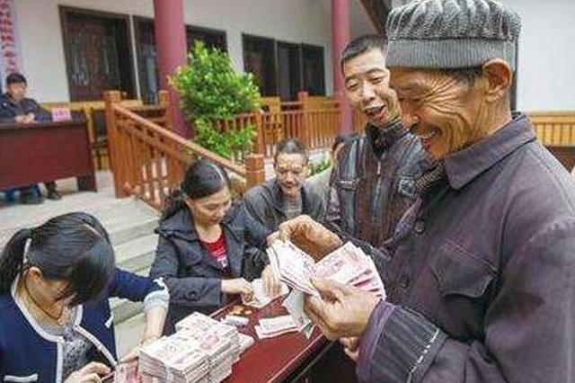 三明两干部侵吞扶贫资金被中央纪委通报