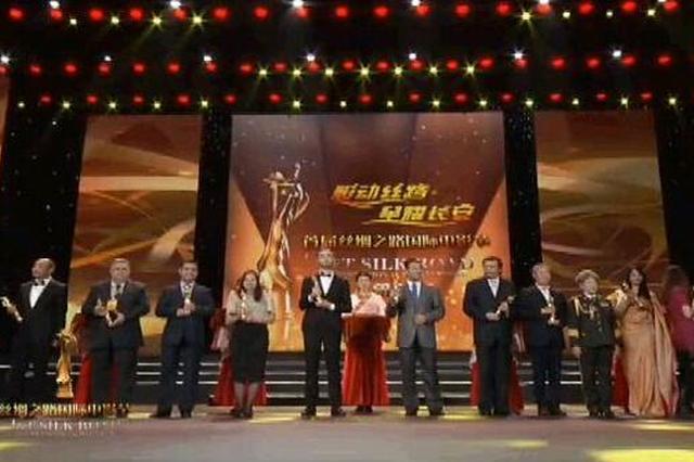 第4届丝绸之路国际电影节 11月28日将在福州举行