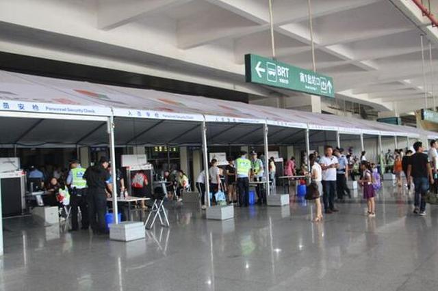 即日起至6日乘火车来厦需二次安检 旅客应带好证件