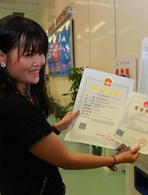 福州营业执照自助打印2分钟可取
