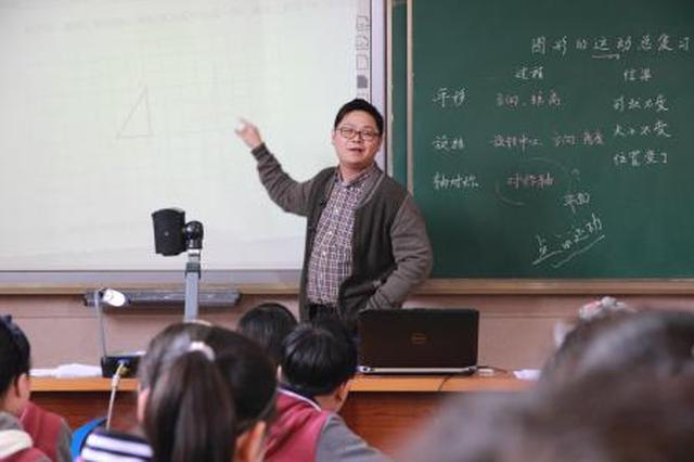 福建创建130个省级名师网络工作室 覆盖各年级学科