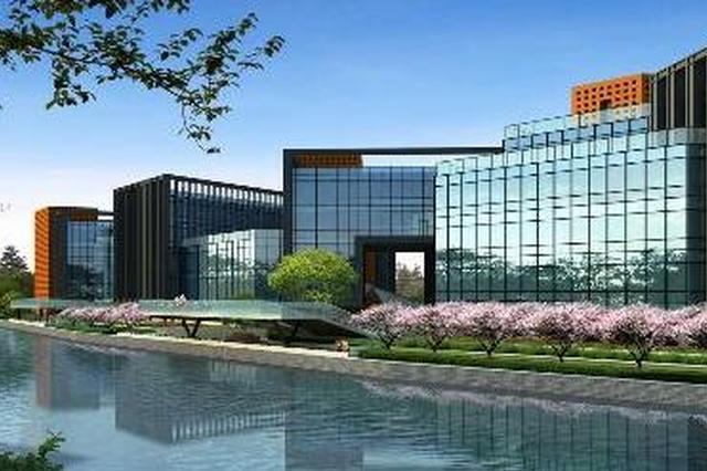 泉州芯谷南安园区9月底将开园 累计投入17亿元