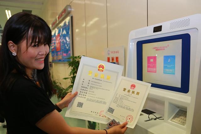 福州启用营业执照自助打印 方便省时2分钟可取
