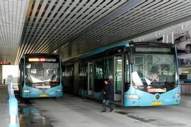 漳州公交调度指挥中心明年6月开建 建设周期3年