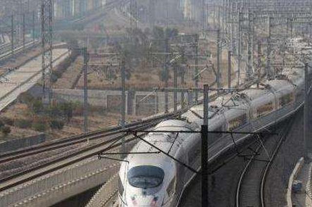 南铁21日起实施新运行图 福州至武汉仅需5小时