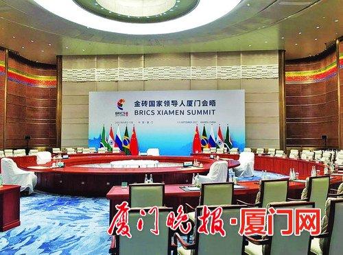 ■厦门会晤期间五国领导人召开大范围会议的会场,物品基本原封不动。 吕嘉捷 摄