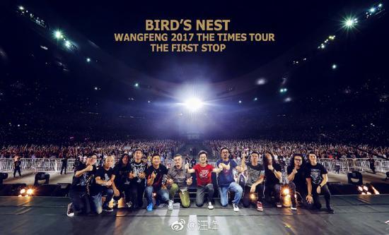 汪峰演唱会鸟巢站深情告白子怡 厦门站本周五正式开票