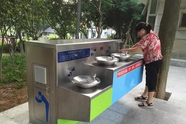 晋江这些公园新增4台直饮水机 张开嘴就能喝