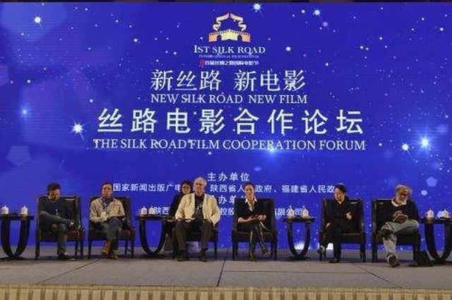 第四届丝路电影节11月在榕举行 姚晨担任形象大使