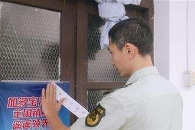 漳州市6家单位场所存在火灾隐患被查处 附名单