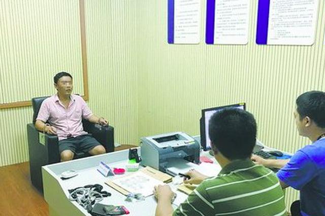 厦门:隐姓埋名结婚生子 命案嫌疑人在逃22年落网