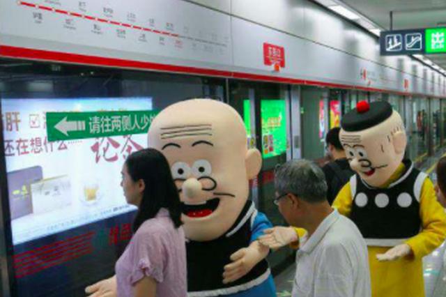 """""""老夫子""""亮相福州地铁站 倡导文明出行(图)"""