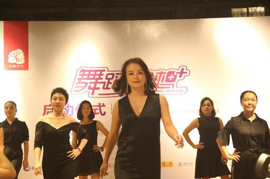 厦门女性励志成长型栏目《舞蹈梦想+》将上线