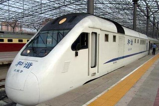 国庆福州火车站增开8动车 票额仍紧张