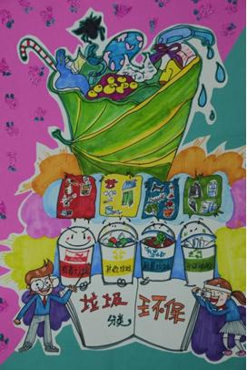 《垃圾分类,我宣传》 何厝小学 慕可欣 色彩鲜艳,造型准确.用画笔