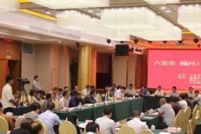 福州市到宁夏推介投资环境 60家企业代表参加