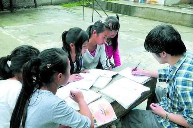 福建322名学前教育支教志愿者 每人每年补贴2万元