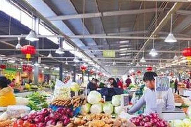 鼓楼又有5家农贸市场完成智慧提升改造 开门迎客