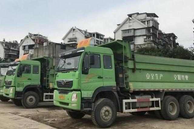 福州从五方面入手推出管理细则 精细管理建筑垃圾