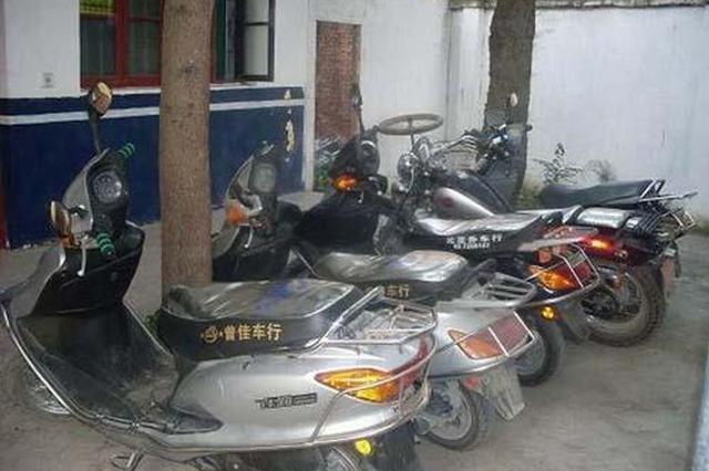 厦警方破获系列盗窃案 8人盗摩托车撬车窗盗窃落网