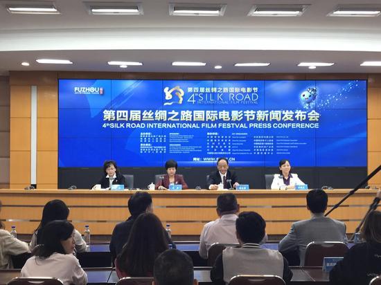 第四届丝绸之路国际电影节将在福州开幕 成龙和姚晨任形象大使