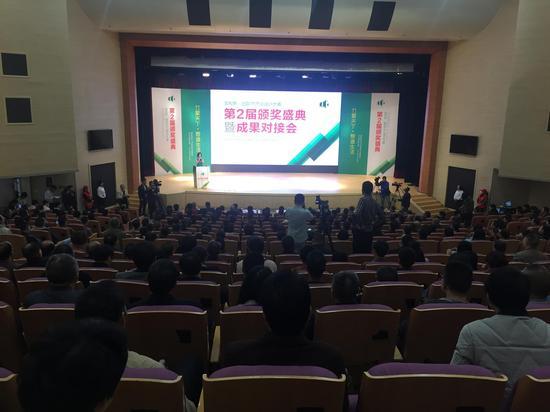 国际竹产品设计大赛颁奖典礼暨成果对接会在政和举行