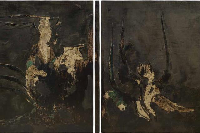 第一回全国美展获奖漆画家作品联展作品集——许剑武