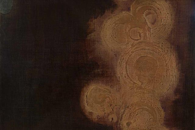 第一回全国美展获奖漆画家作品联展作品集——沈克龙