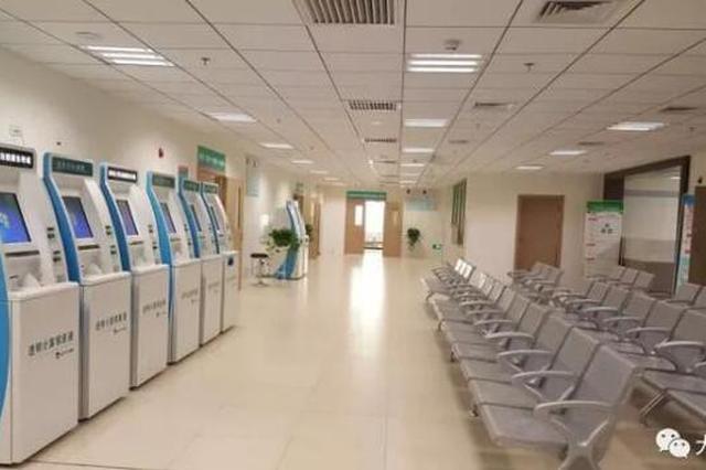 漳州在医疗卫生方面有这些布局 最高补助100万