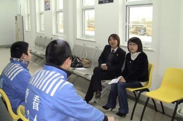"""龙海检察院推行人性化管理 让""""阳光""""透进高墙"""