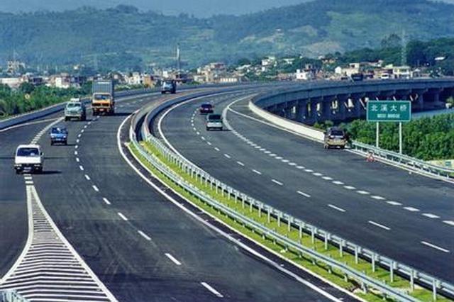 漳武高速线南靖段初设获批 将串联起两大土楼景区