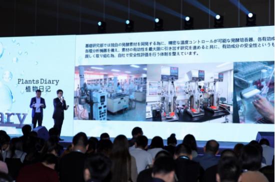 日本科玛工程师介绍企业科研实力及产品核心技术