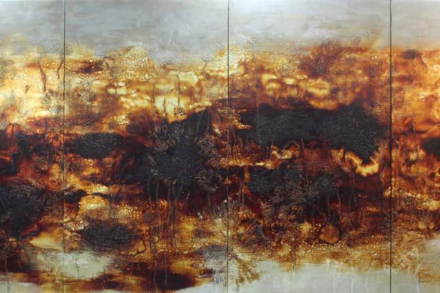 第一回全国美展获奖漆画家作品联展作品集——汤志义