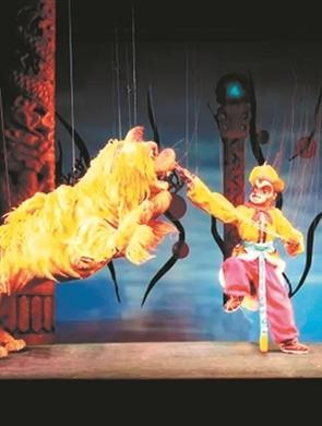 泉州传承版木偶神话剧《火焰山》公演