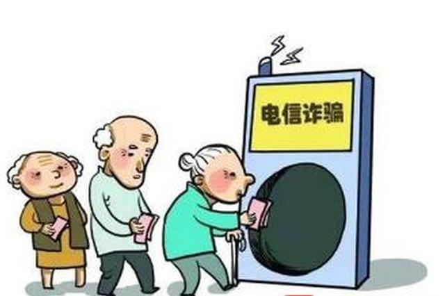 厦门:假警察忽悠老人转账 真警察现身逆转骗局
