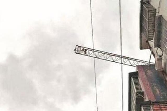 泉州男子为讨薪爬30米高塔吊欲轻生 获救后被拘