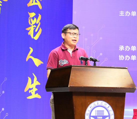 合作厂商代表中科泰岳刘丰致辞