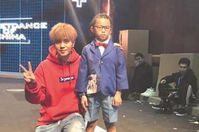 晋江8岁街舞小王子揽下国际赛冠军 曾与罗志祥互动