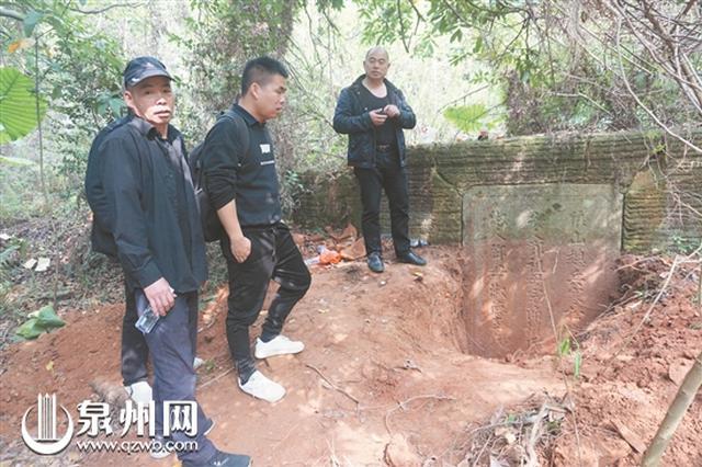 泉州等地邓氏后人共寻抗倭英雄邓城墓地 踏上寻根谒祖之路