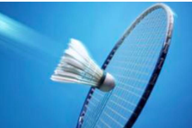 世界羽联公布最新一期排名 泉州黄东萍排名混双第三