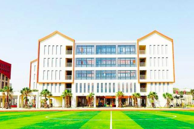 科技中学翔安校区9月投用 拟向全市招收初一高一学生