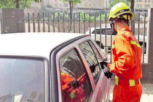 厦门一车主把钥匙忘在车内 消防破窗救出被困男童