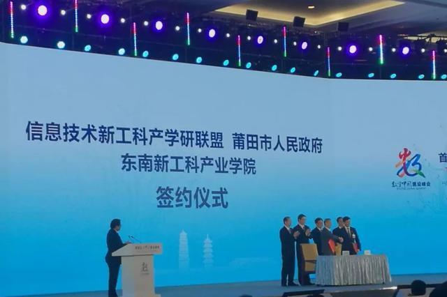 福建莆田将新增一所大学 今年秋季开始招生