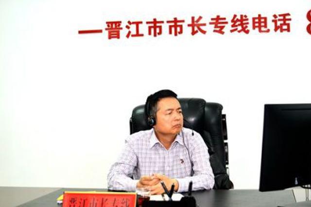 晋江将新增7所公办小学、幼儿园 力争秋季正式招生