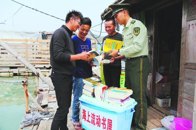 """漳州东山建起了""""海上流动书屋"""" 供群众免费借阅"""
