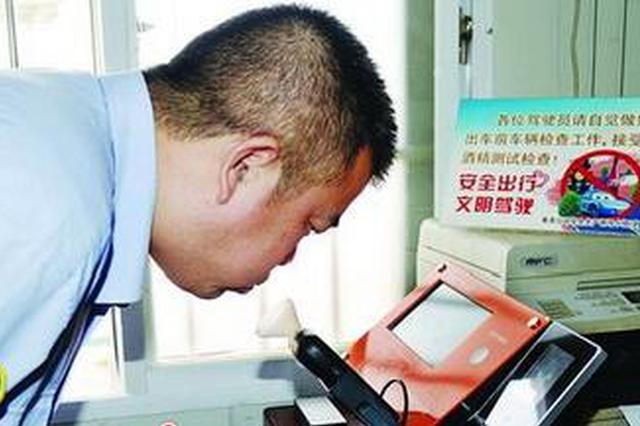 厦门公交试点预防酒驾检测仪器 兼具人脸识别考勤功能