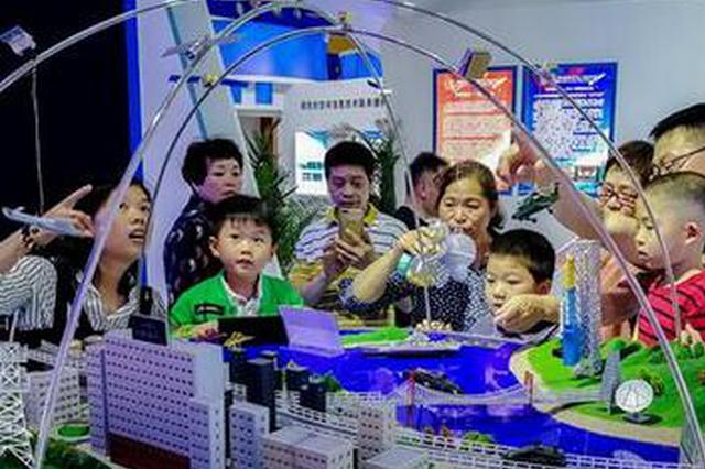 中国航天十二院福州分院成立 航天体验园落户旗山
