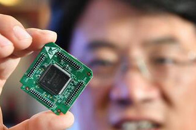 福州本土企发布全球首颗数字公民安全解码芯片