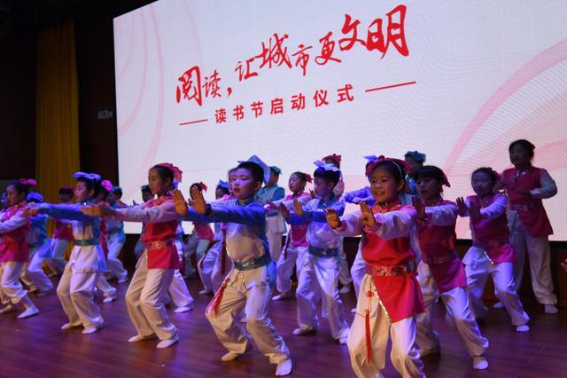 漳州开发区首届读书节正式启动