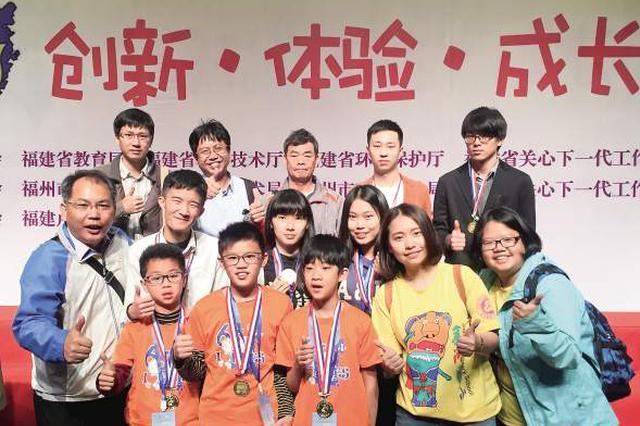 福建青少年科技创新大赛落幕 厦门台湾选手齐获大奖
